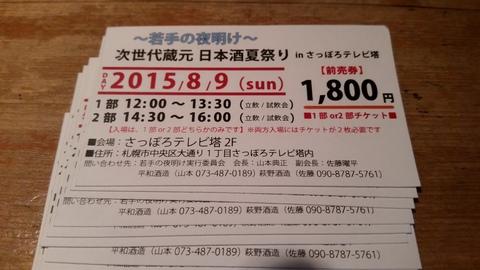 20150709_153407.jpg