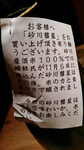 20151226_005950.jpg