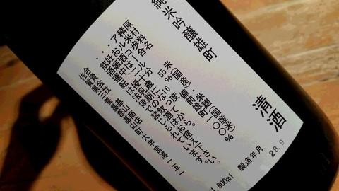 20161009_144908.jpg