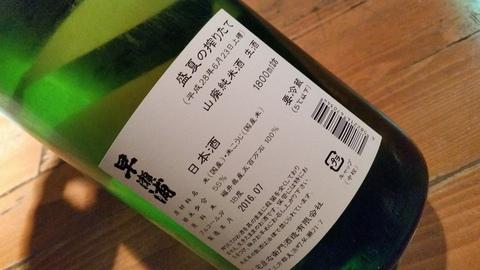 20161020_124521.jpg