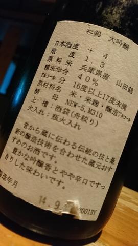 DSC_1979.JPG