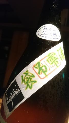 DSC_2209.JPG