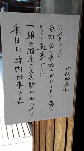 20160911_131505.jpg