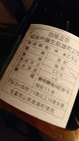 DSC_2431.JPG