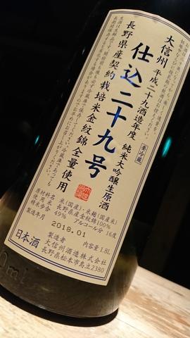 DSC_3422.JPG