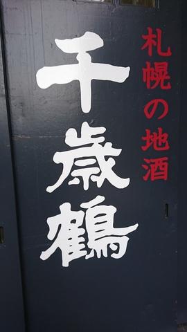 DSC_3623.JPG