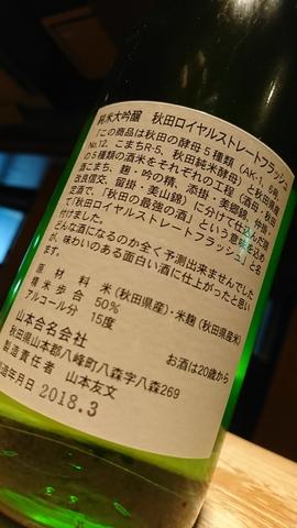 DSC_3785.JPG