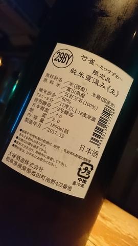 DSC_3958.JPG