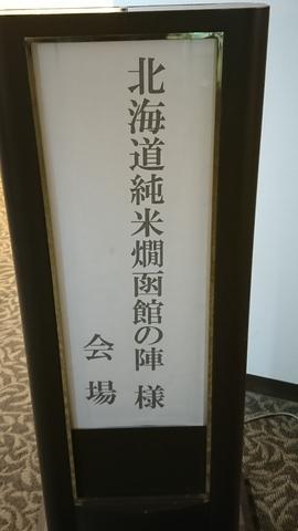 DSC_4659.JPG