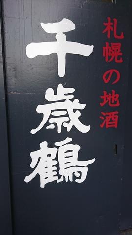 DSC_3624.JPG