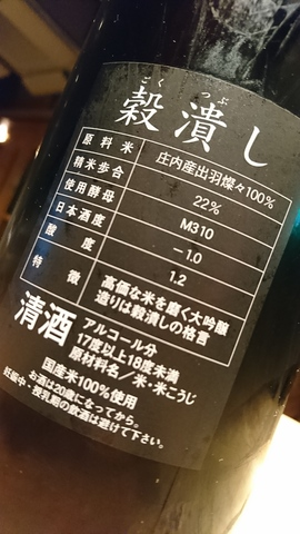 DSC_4715.JPG