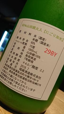 DSC_4926.JPG