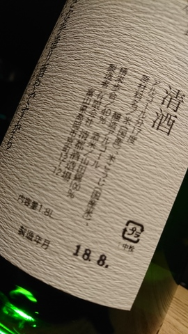 DSC_5497.JPG