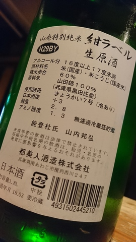 DSC_5510.JPG