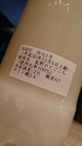 DSC_5535.JPG
