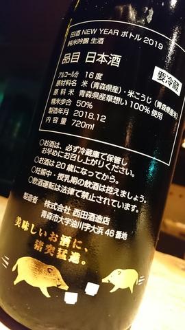 DSC_5574.JPG