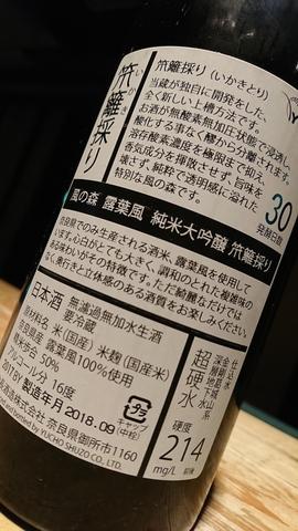 DSC_5584.JPG