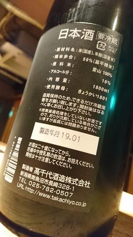 DSC_5822.JPG