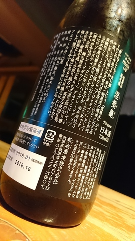 DSC_5893.JPG