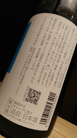 DSC_6035.JPG