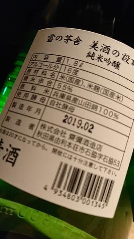 DSC_6139.JPG