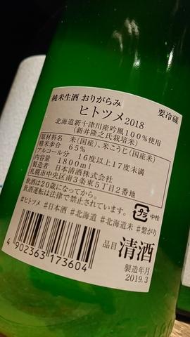 DSC_6317.JPG