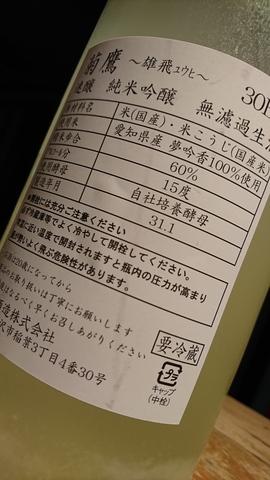 DSC_6337.JPG