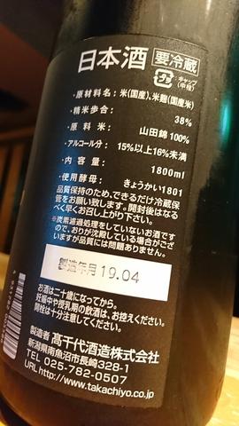 DSC_6606.JPG