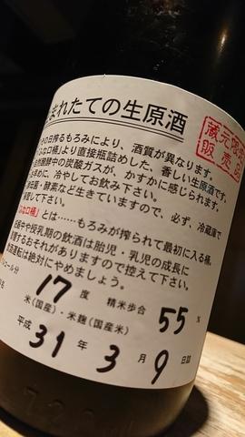 DSC_6766.JPG