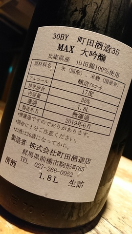 DSC_6948.JPG