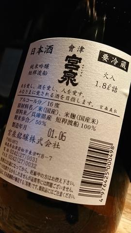 DSC_6990.JPG