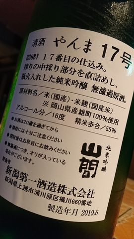 DSC_7012.JPG