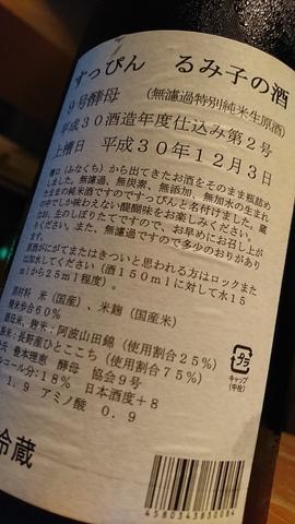 DSC_7061.JPG