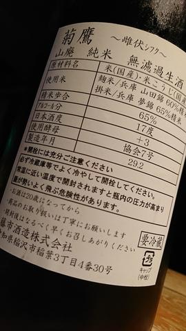 DSC_7127.JPG