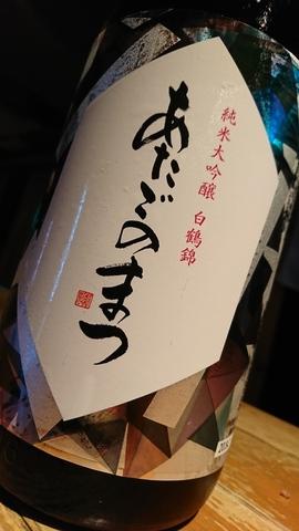 DSC_7186.JPG