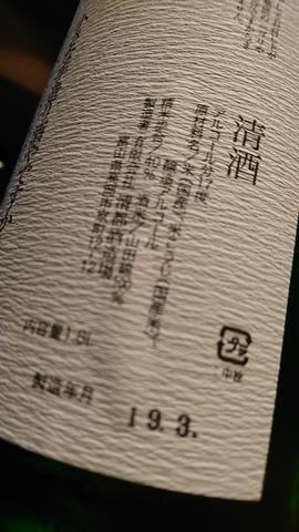 DSC_7240.JPG