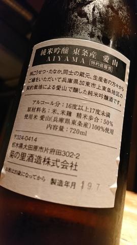 DSC_7297.JPG
