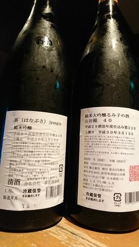 DSC_7403.JPG