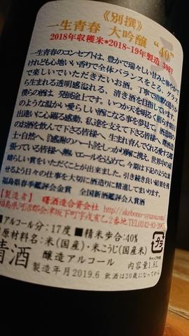 DSC_7537.JPG