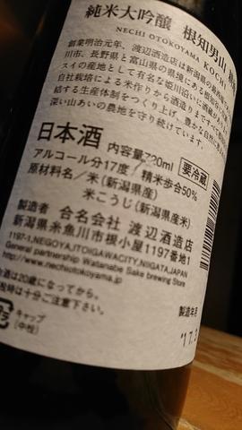 DSC_7518.JPG