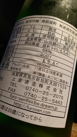 DSC_7543.JPG