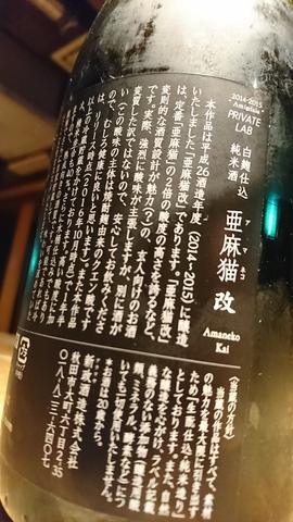 DSC_7575.JPG