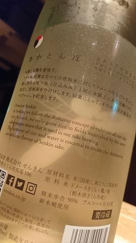 DSC_7656.JPG