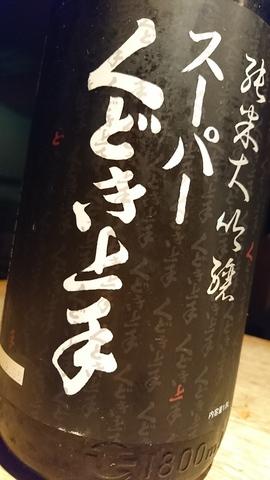 DSC_7692.JPG