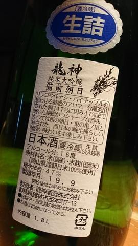 DSC_7701.JPG