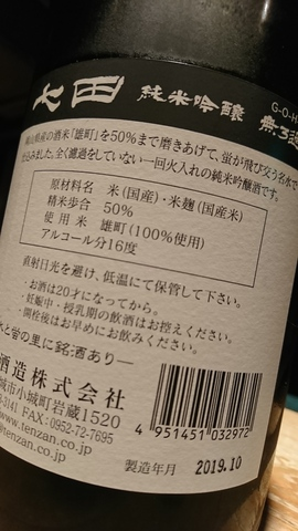 DSC_7739.JPG