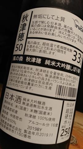 DSC_7757.JPG