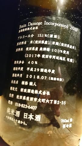 DSC_7826.JPG