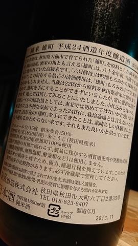 DSC_7841.JPG