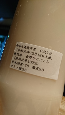 DSC_7942.JPG